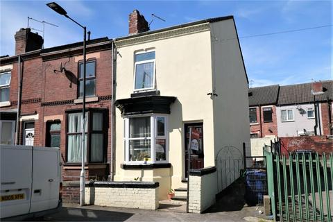 2 bedroom end of terrace house for sale - Whitelee Road, Mexborough, South Yorkshire