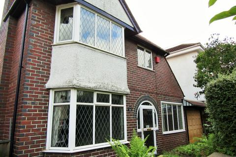 3 bedroom detached house for sale - Erdington Hall Road, Erdignton