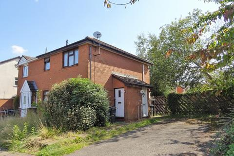 1 bedroom end of terrace house for sale - The Vineries, Acocks Green
