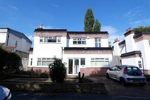 4 bedroom detached house for sale - Gibson Road, Handsworth
