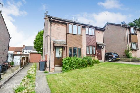 2 bedroom property for sale - Eastwood Vale, Eastwood, Rotherham