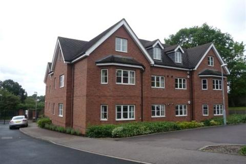 2 bedroom apartment for sale - Cavendish Court, Edgbaston, Birmingham, B17 8DE