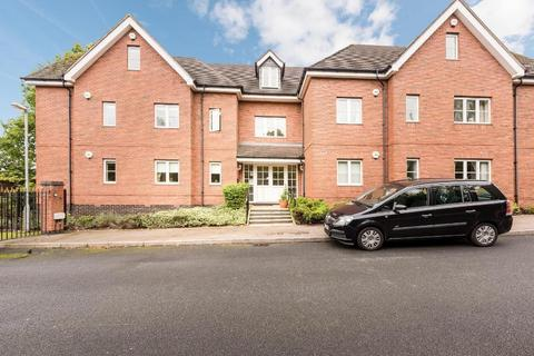 2 bedroom apartment for sale - Cavendish Court, Edgbaston, Birmingham, B17 8DE