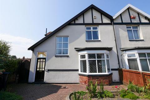 3 bedroom semi-detached house for sale - Broad Meadows, Thornhill, Sunderland