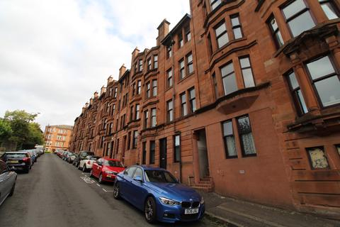 1 bedroom flat to rent - Maule Drive, Glasgow G11
