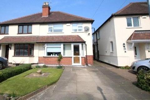 3 bedroom semi-detached house for sale - Home Park Road, Nuneaton, Coton, Warwickshire