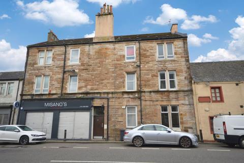 1 bedroom flat for sale - 1/2 16 Eastside, Kirkintilloch, G66 1PY