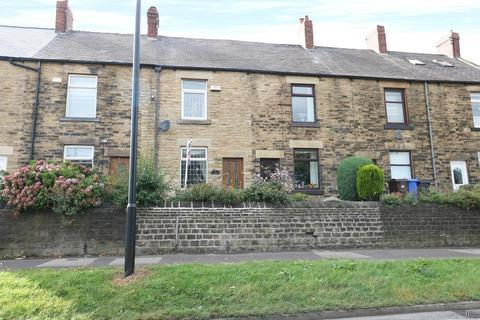 2 bedroom terraced house for sale - Ridgeway Road, Sheffield