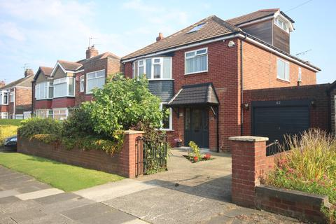 4 bedroom detached house for sale - Sandringham Drive, West Monkseaton, Whitley Bay, NE25