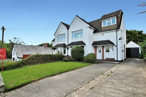 4 bedroom semi-detached house for sale - Church Road, Lisvane, Cardiff
