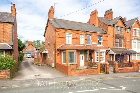 4 bedroom end of terrace house for sale - Church Street, Flint, Flintshire, CH6