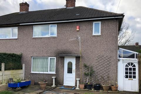 3 bedroom semi-detached house for sale - St. Andrews Road, Stafford