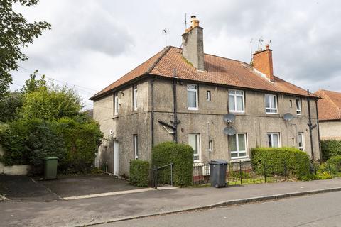 2 bedroom flat for sale - Bothlyn Ave, Kirkintilloch
