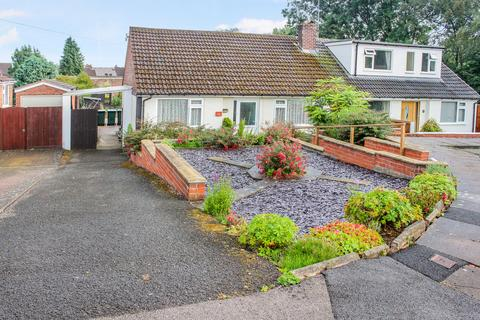 2 bedroom semi-detached bungalow for sale - Fingest Close, Allesley Park, Coventry