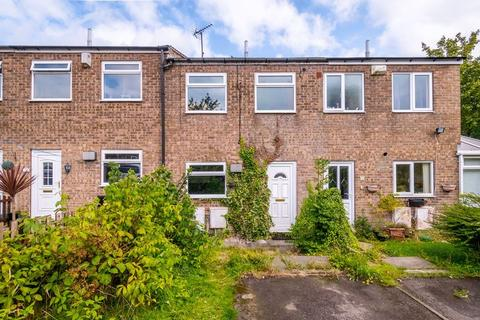 2 bedroom terraced house for sale - Hunters Park Avenue, Bradford