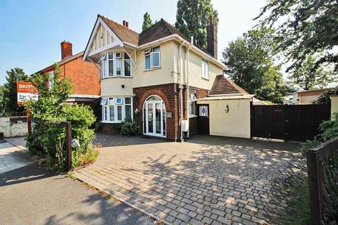 3 bedroom detached house for sale - Bilston Lane, Willenhall