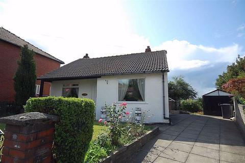 3 bedroom detached bungalow for sale - South Avenue, Fartown, Huddersfield, HD2
