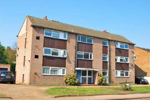 2 bedroom flat for sale - London Road, Bromley, BR1