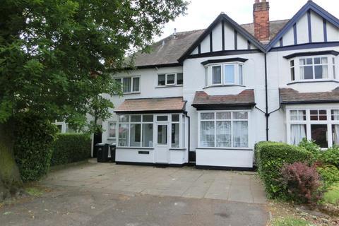 6 bedroom semi-detached house for sale - Haunch Lane, Kings Heath