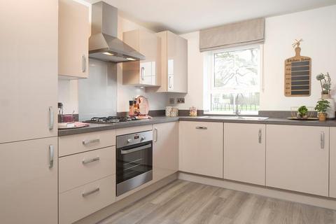 3 bedroom end of terrace house for sale - Hill Corner Road, Chippenham, CHIPPENHAM