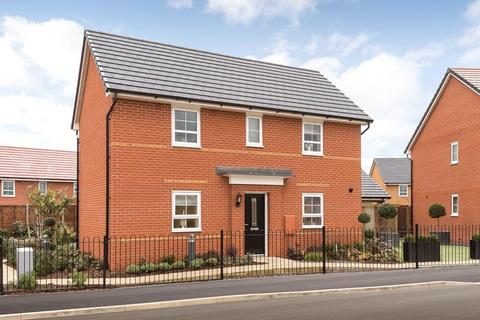 3 bedroom detached house for sale - Poplar Way, Catcliffe, ROTHERHAM