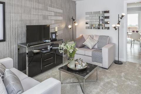 3 bedroom terraced house for sale - Oldmeldrum Road, Inverurie, INVERURIE