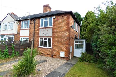2 bedroom terraced house to rent - Hazelville Road, Hall Green, Birmingham