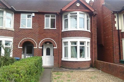 3 bedroom end of terrace house to rent - Keresley Green Road, Keresley, Coventry, West Midlands, CV6