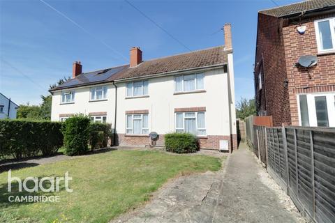 4 bedroom semi-detached house to rent - Queen Ediths Way, Cambridge