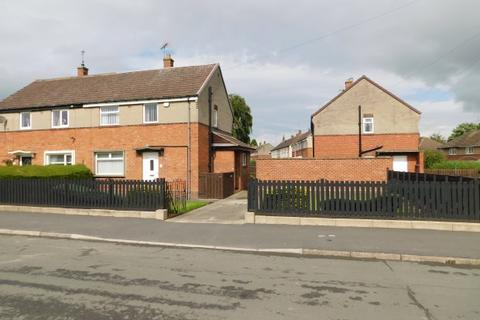 3 bedroom semi-detached house for sale - COSGROVE AVENUE, BISHOP AUCKLAND, BISHOP AUCKLAND