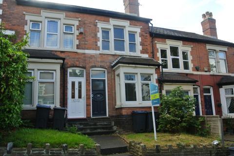 2 bedroom terraced house to rent - St Thomas Road, Erdington