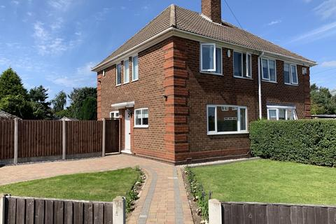 2 bedroom semi-detached house for sale - Lambeth Road, Kingstanding, Birmingham