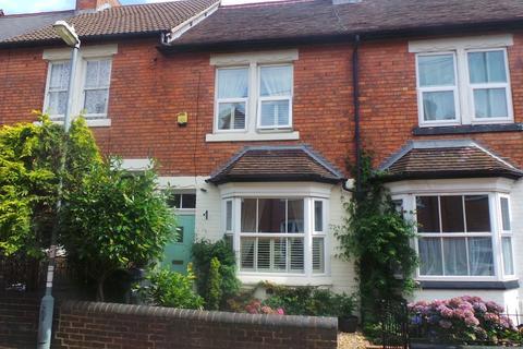3 bedroom terraced house for sale - Spring Hill, Erdington
