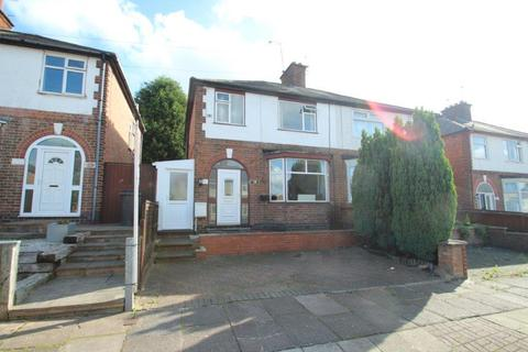 3 bedroom semi-detached house for sale - Stanfell Road, Knighton