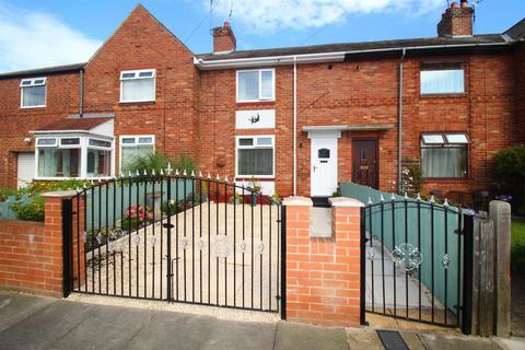 3 bedroom terraced house for sale - Links Road, Cullercoats