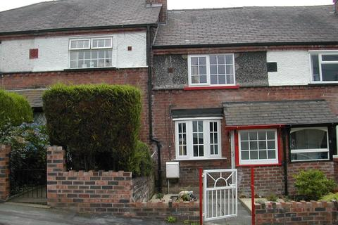 2 bedroom terraced house to rent - Moordale Road, Knutsford