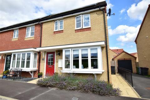 3 bedroom end of terrace house for sale - Brocklebank Road, Barleythorpe, Oakham