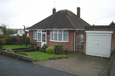 2 bedroom bungalow for sale - Uplands Road, Oadby, LE2