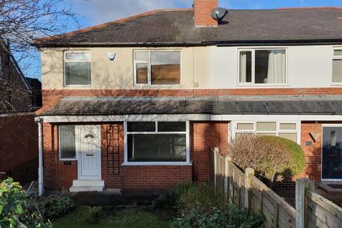 3 bedroom semi-detached house for sale - Tinshill Road, Cookridge