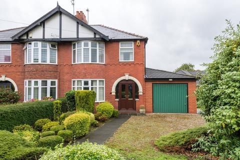 3 bedroom semi-detached house for sale - Clipsley Lane, Haydock, St. Helens