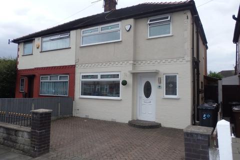 5 bedroom semi-detached house for sale - Marina Crescent, Netherton