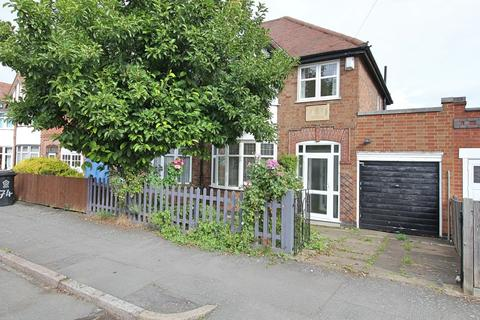 3 bedroom semi-detached house for sale - Ainsdale Road, Western Park, Leicester