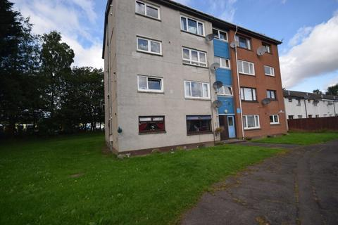 2 bedroom ground floor flat for sale - Staffa Court, Perth
