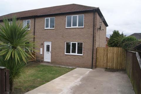 3 bedroom end of terrace house for sale - Telford Close, Backworth