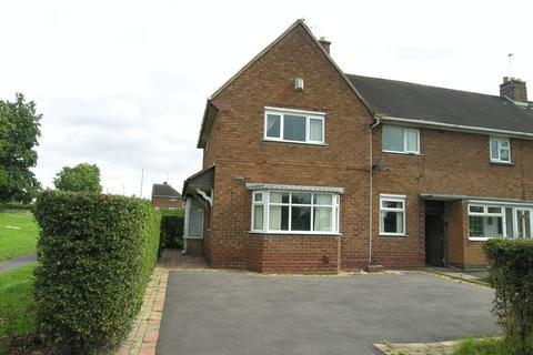 3 bedroom end of terrace house for sale - Foundry Lane, Pelsall