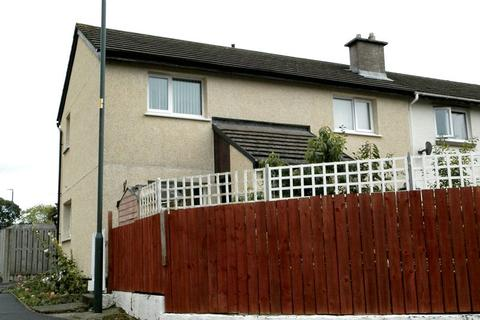 3 bedroom terraced house for sale - Bro Teifi, Cardigan