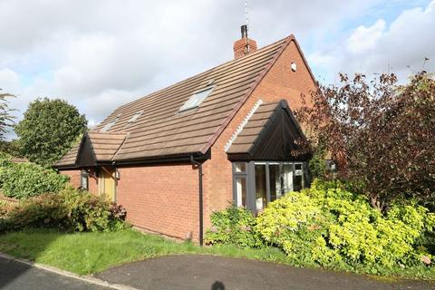 4 bedroom detached house for sale - Mereside Close, Macclesfield, Cheshire, SK10 3QR