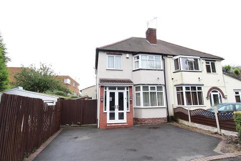 3 bedroom semi-detached house for sale - Star Street, Wolverhampton, WV3 9BL
