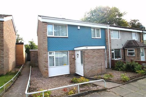 3 bedroom terraced house for sale - Leahurst Crescent, Harborne