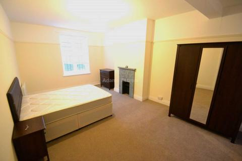 1 bedroom house share to rent - To Let - Broad Street, Reading, Berkshire RG1 2AA